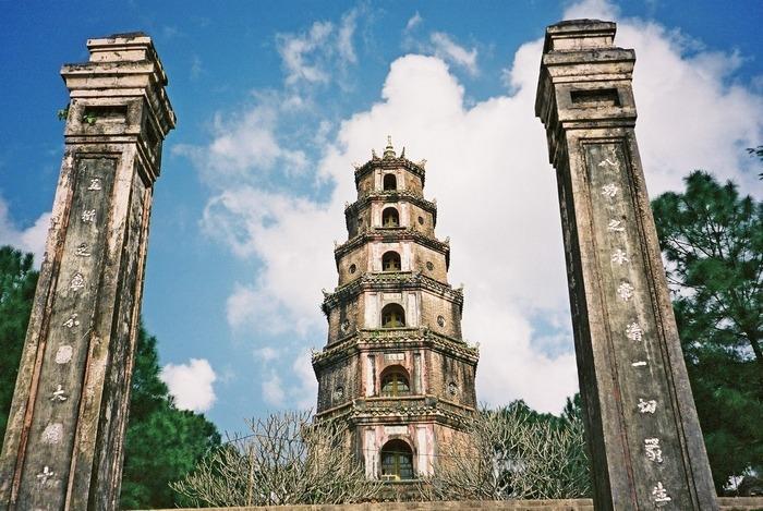 Thien Mu Pagoda - Danang Private Car